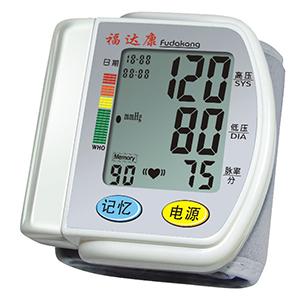 FT-A11-1腕式血压计