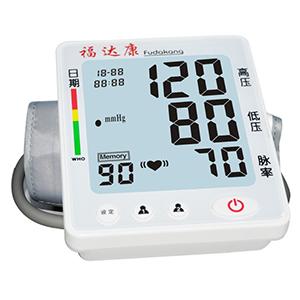 FT-C02B-V臂式血压计