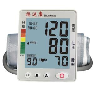 FT-C02B臂式血压计