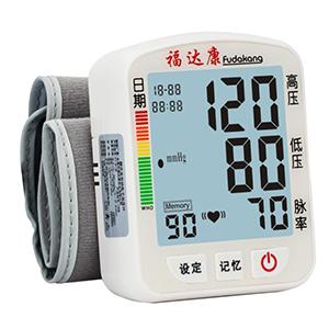 FT-B13W腕式血压计