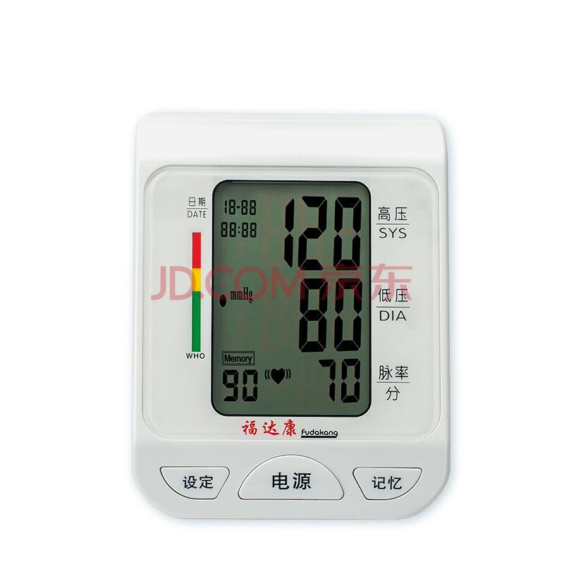 FT-C08B臂式血压计