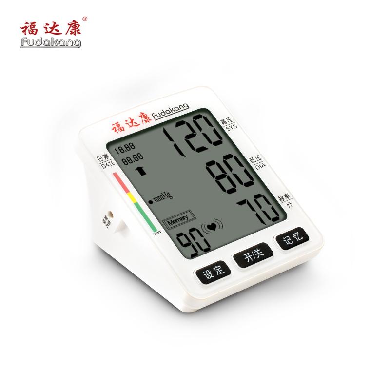 FT-C11B臂式血压计