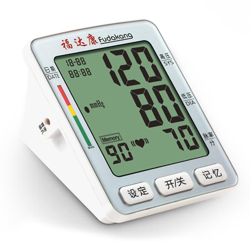 FT-C11Y臂式血压计