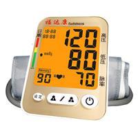FT-C15B臂式血压计