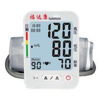 FT-C14B臂式血压计