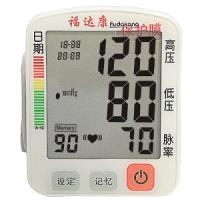 FT-B41Y腕式血压计