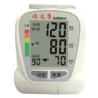 FT-B22Y腕式血压计
