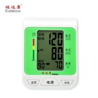 FT-C08Y臂式血压计