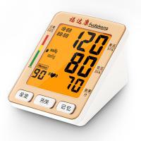 FT-C11B-V臂式血压计