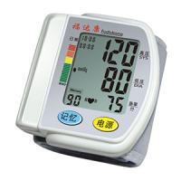 FT-A11腕式血压计