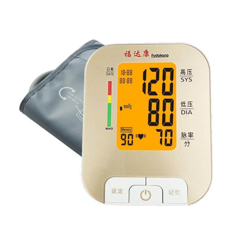 臂式血压计FT-C22